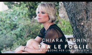 Conoscere Lingueglietta attraverso la canzone di Chiara Ragnini