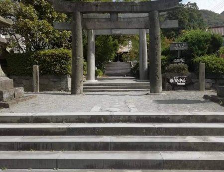 Viaggio nel sud del Giappone: il Kyushu